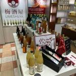 梅酒屋シンガポールが高島屋(オーチャード)にて初出店いたしました!